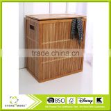 FREE SHIP! No Assembly! Lattice Bamboo Hamper with removable double sorter canvas liner (+lid)