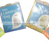Hot sales commercial hotel laundry bag for Laundry and promotiom,good quality fast delivery
