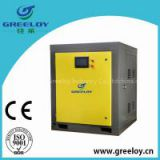 Silent oil free scroll air compressor price