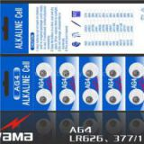 AG4 Alkaline Button Cell Battery