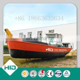 HID barge boat for sand suction dredger