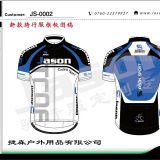 Roller Skating Clothing Custom Pattern Design cycling wear Mountain Bike Apparel
