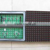 Front service 256x256mm p16 16x16dots RG tri-color led cross display module