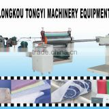 high output mini compound film foaming making line china
