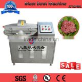 SUS304 meat processing machine- bowl cutter - meat chopper CE&ISO