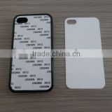 high quality phone case for iPhone 4/4S cover with sublimation printable aluminum sheet