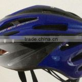carbon fiber in mold bicycle helmet
