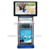 Mobile Phone Charging Vending Machine,advertising and mobile phone charging station