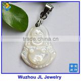 2016 New Alibaba Product Carved Sea Mother of Pearl Maitreya Buddha Pendant