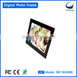 15 inch plastic photo frame BE1501MR support photo/ music/video playback, OEM ODM mass production