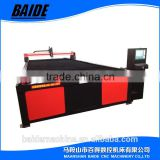 BD1530 large working size wood cnc router,sheet metal plasma cutting machine                                                                         Quality Choice