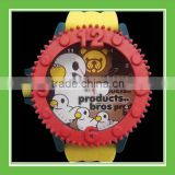 Products Bros Baby Lion with Ducks Unisex Waterproof PVC Band Rubber Wrist Yellow Watch With Best Quality