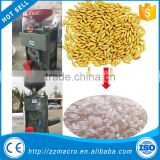 Automatic rice hulling machine brown rice milling machine
