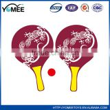 Made in China OEM brand badminton rackets
