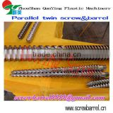 Twin screw extruder masterbatch compounder twin screw