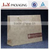 wholesale eco-friendly logo printed innovative recycle custom brand name recycle shopping kraft paper packaging bag                                                                         Quality Choice