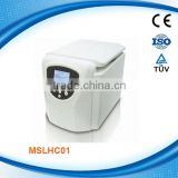 (MSLHC01) Ultra high speed refrigerated centrifuge CE approved best price,super speed centrifuge