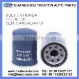 OIL FILTER 15400-RBA-F01 FOR HONDA