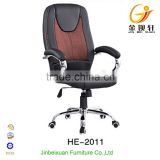 modern design leather club chair