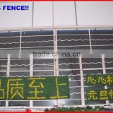 2013 China fence top 1 Trellis hedge new material vinyl coated cyclone wire fencing