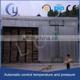 payment protection steam wood/electricity heating wood drying kiln