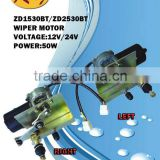 ZD1530BT dc12v 50w wiper motor,windshield wiper motor dc12v 50w,car wiper motor