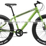 Wholesale 26'' 8speed China fat bike quick release fat tire bicycle