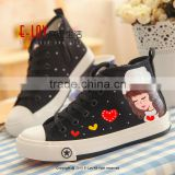 NO.XZ0020H Hot sales high quality baby canvas shoes                                                                         Quality Choice