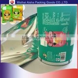 Food Packaging Plastic Roll Film Printed Plastic Film Roll For Cookie Biscuit /Laminating Food Grade Film Roll                                                                         Quality Choice