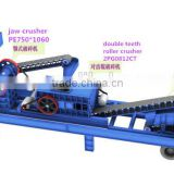 Mobile quartz stone production line ,Rock Crusher ,Crushing Machinery,stone Crusher Plant