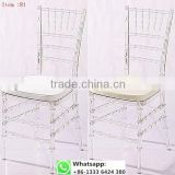 Quality factory supply transparent clear resin acrylic chair chiavari for wedding item: R1#
