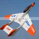 2016 latest remote control rc jet toy plane jet navy cat