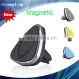 Most Convenient One Hand Operation New Style Magnetic Mount