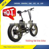 2016 hot selling 20 inch 300W folding fat tire e bike mini fat tire electric bike made in china for sale
