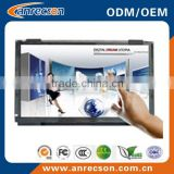 "14"" open frame lcd monitor with touchscreen for ATM, kiosk, transportation, automatic vending machine, POS, gaming machine"