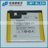 GB/T 18287 Rechargeable Lithium Ion Cell Phone Battery BL220 for Lenovo S850