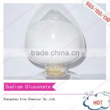 China supplier sodium gluconate industrial/CAS No.527-07-1