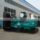 CE ISO EPA Hot sales 10KVA-2000KVA electric generator