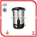 stainless steel milk tea warmer bucket KY-316