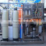 RO Water Treatment Equipment RO system Water purifyer Cheap water purifier