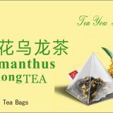Chinese Healthy Herbal Osmanthus Oolong Tea bag