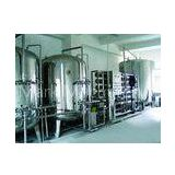 Automatic Mineral Water / Commercial Water Purification Machine UF Purification System