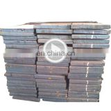 Hot rolled perforated hot rolled flat steel bar spring mild galvanized steel flat bar