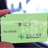 custom plastic mateiral business card ,membership card with serial number                                                                         Quality Choice