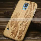 Engrave Wood Case for Samsung Galaxy S5 China supplier, for Samsung Galaxy S5 Case Made in China                                                                         Quality Choice