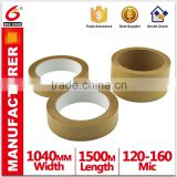 Hot Sale Reinforced Kraft Paper Gummed Tape China Suppliers
