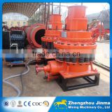 Cone crusher widely used Stone crusher