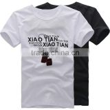 Customized white & black printed t shirt for men