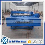 my test Automatic welded wire mesh machine