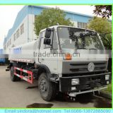 Dongfeng 153 agricultural water sprinkler truck, water sprinkler truck , truck water cannon